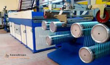 PP HDPE Fibrillated Tape Extrusion Line